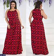 95ca475b9d7 Платье штапель больших размеров в Украине. Сравнить цены