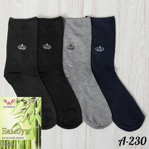 0f31a4773042c Купить мужские носки оптом в Украине ✰ Дешевле-нет!
