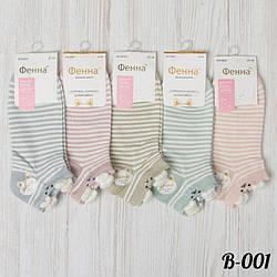 Носки женские короткие полосатые Фенна B-001 | 10 шт.