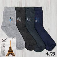 a996abfe8cd4a Мужские носки Nanhai в Украине. Сравнить цены, купить ...