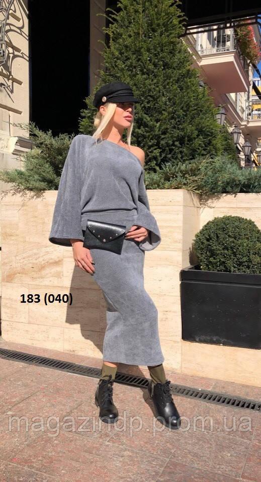 Теплый женский костюм с юбкой 183 (040) Код:917166307