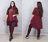"""Асимметричная женская рубашка-туника """"LOVELOVE"""" с коротким рукавом (большие размеры)"""