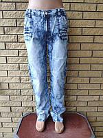 Джинсы женские легкие коттоновые с высокой посадкой UNO, пояс на резинке, есть большие размеры