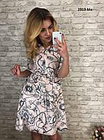 4902959ab37 Платье с Юбкой Солнце Клеш — Купить Недорого у Проверенных Продавцов ...