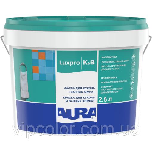 Aura Luxpro K&B Белая 2,5 л Краска акрилатная для кухонь и ванных комнат арт.4820166521654