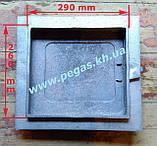 Дверцята чавунна барбекю, грубу, печі, мангал (330х360 мм), фото 2