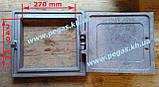 Дверцята чавунна барбекю, грубу, печі, мангал (330х360 мм), фото 3