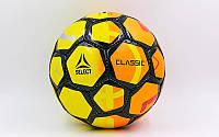 Мяч футбольный Select Classic Replica 8162 №5 Yellow-Orange-Black