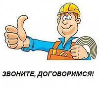 Ремонт бензиновых и дизельных генераторов,стабилизатор напряжения