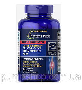 Хондропротектор Puritan's Pride Triple Strength Glucosamine Chondroitin MSM 90 капс. ( 45 дней )