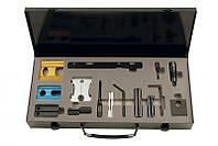 Набор инструментов для регулировочных робот на V-образных двигателелях  KSTools (Германия)