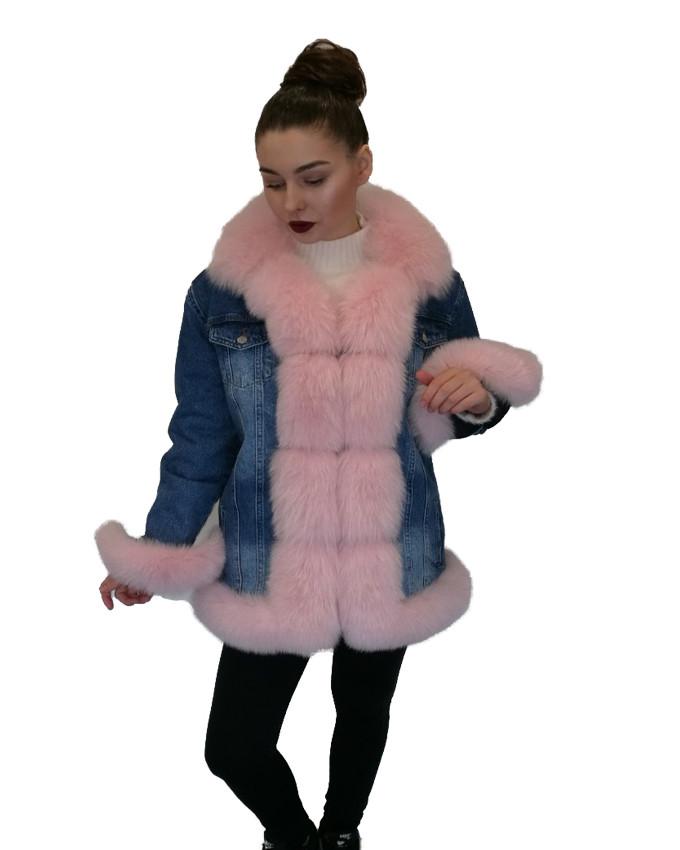 Джинсовка женская Oscar Fur 570 Синий/Розовый