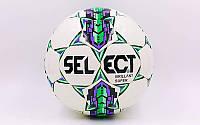 Мяч футбольный Select Brillant Super Replica 8259 №4 White-Green-Purple