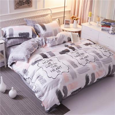 Комплект постельного белья Нежность (полуторный) Berni Home