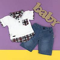 Рубашка и шорты на мальчика. 1,3,4 года