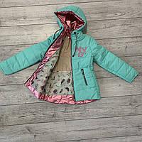 Демисезонная куртка на девочку 134, 140 курточка детская весна-осень бирюза 7432