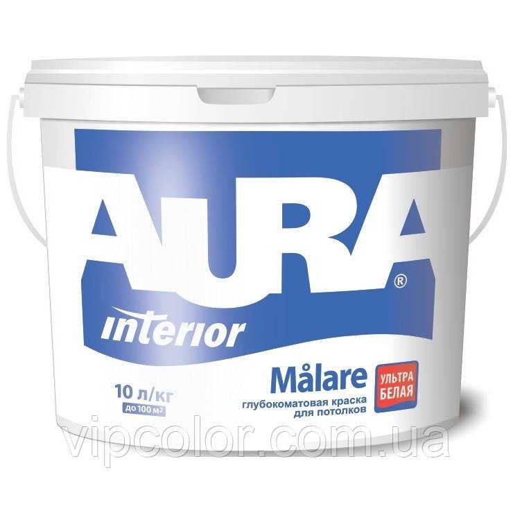 Aura Malare 10 л, ультрабелая глубокоматовая краска для стен и потолков арт.4820166520176
