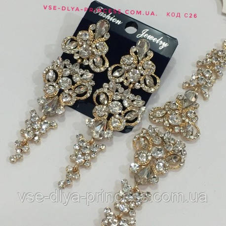 Комплект під золото подовжені вечірні сережки і браслет, висота 8 см.