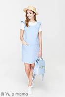 Симпатичный сарафан для беременных и кормления APRIL, голубой*, фото 1