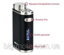 Электронный мод Eleaf iStick Pico TC75W,Электронная сигарета PICO,vape,вейп,качественный вейп, фото 3