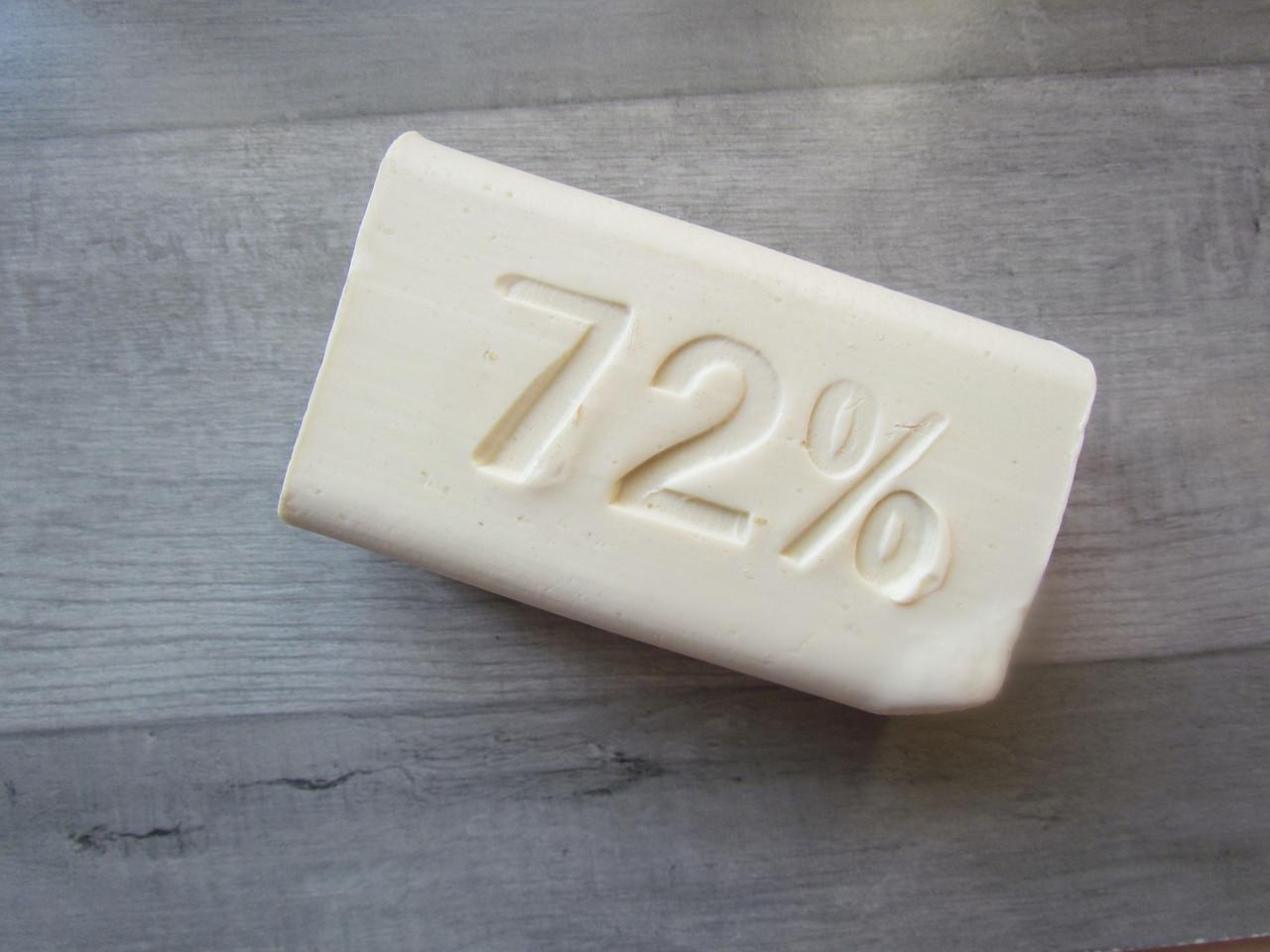 Мыло хозяйственное 72% для удаления пятен с отбеливающим эффектом  Erbay
