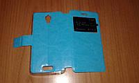 Чехол книжка для Lenovo A536 голубой