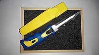 Нож ( для дайверов  и морских спасателей.)