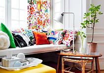 TV-Shop Домашние товары для быта и уюта