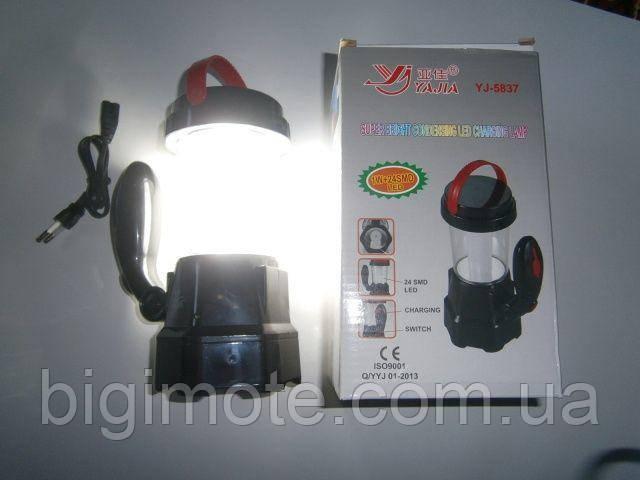 Лампа YAJIA 5837 на солнечной батарее