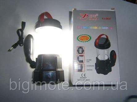 Лампа YAJIA 5837 на солнечной батарее, фото 2