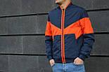 Мужская куртка весенняя ветровка NK синяя с оранжевым. Фото в живую, фото 3