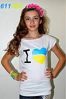 Патриотическая футболка S M L XL