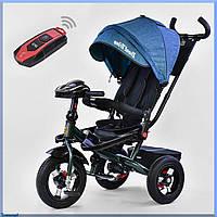 Детский трехколесный велосипед с музыкой и пультом управления.  Best Trike6088 F