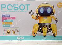 Интерактивный Робот-конструктор HG-715