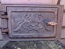 Дверца печная зольная поддувальная чугунная 150*200 мм (вес - 5 кг )