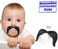 Детская соска - пустышка с усами №1 (дитяча соска вус)