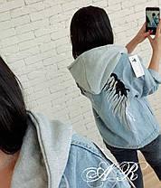 """Модная и стильная джинсовка """"Ангел"""".Капюшон съёмный!!! Размер 44-48, фото 2"""