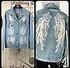 """Модная и стильная джинсовка """"Ангел"""".Капюшон съёмный!!! Размер 44-48, фото 4"""