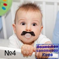 Детская соска - пустышка с усами №4 (дитяча соска вус)