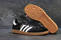 03584b10 Adidas Samba 45 — Купить Недорого у Проверенных Продавцов на Bigl.ua