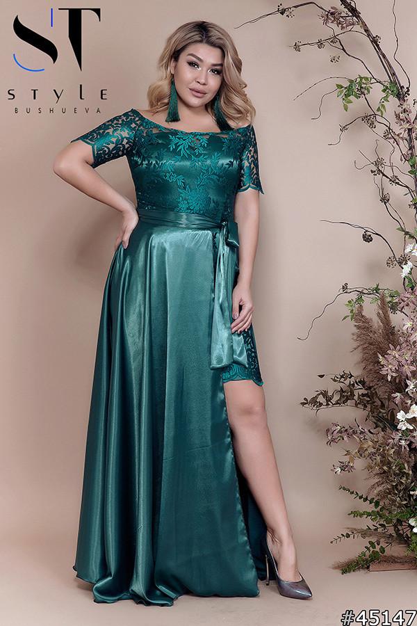 Батальное вечернее платье со съемной юбкой (р. 48,50,52)