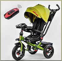 Детский трехколесный велосипед с родительской ручкой, + музыка и пульт управления. Best T Best Trike6088 F