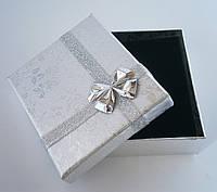 Коробочка подарочная серебряная