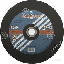 POWER FLEX Круг отрезной по металлу 125х1.0х22.2 мм
