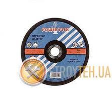 Круг отрезной по металлу POWER FLEX 125х1.6х22.2 мм