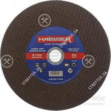 Круг отрезной по металлу Haisser 125х1.6х22.2 мм