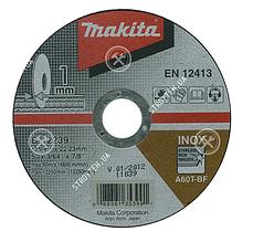 Makita В-12239, 125х1 Круг отрезной для нержавеющей стали 60Т