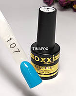 Гель-лак Oxxi Professional  8 мл, №107