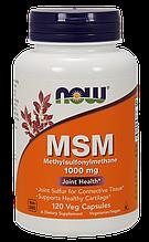 Для суставов и связок Метилсульфонилметан MSM 1000mg 120 капсул