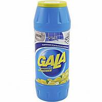Чистящий порошок Gala OV Лимон, 500 г